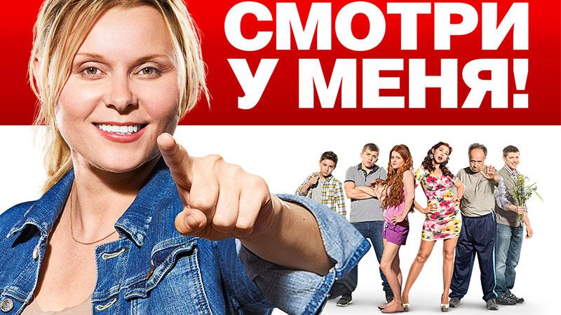 Ольга - Русские сериалы 2016